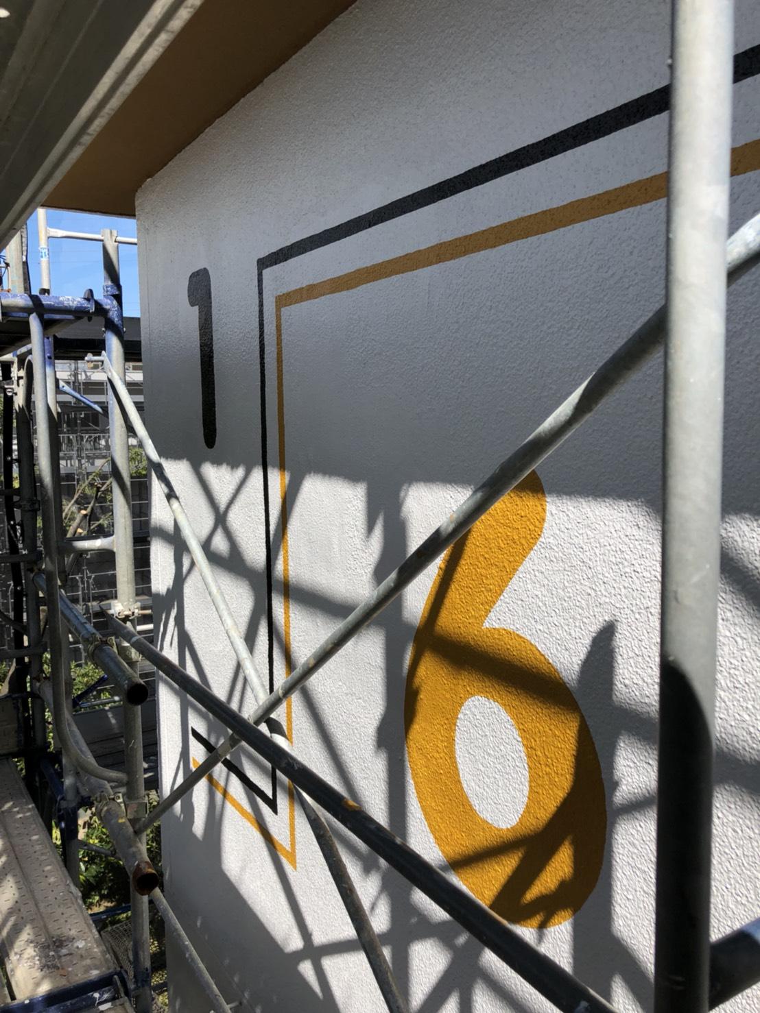 棟番号塗装完成